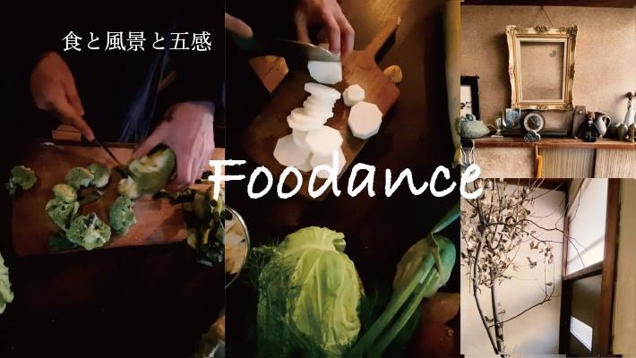 【タケノマブンカガイ】foodance