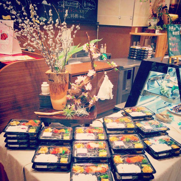 横濱うお時 spring display